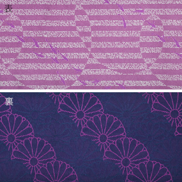 帯15:半幅帯 水面(みなも) 若紫
