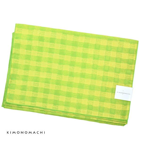 帯21:兵児帯 チェック 黄緑