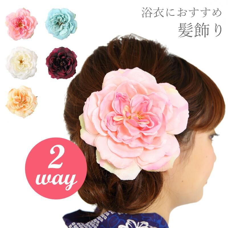 髪飾り バラ