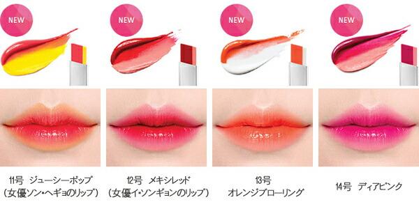 【楽天市場】【送料無料】韓国コスメ☆LANEIGE(ラネージュ)ツートーンリップバー(Two tone lip