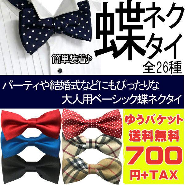 https://image.rakuten.co.jp/kimuchinoaki/cabinet/nekutai/nek-main.jpg