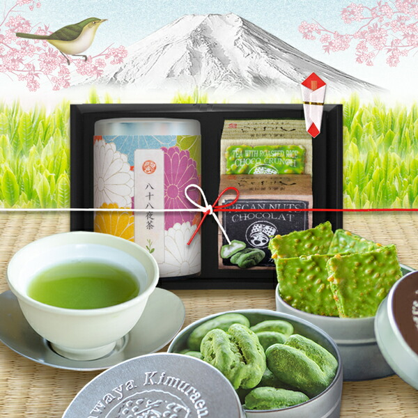 Chocolate and Japanese green tea gift