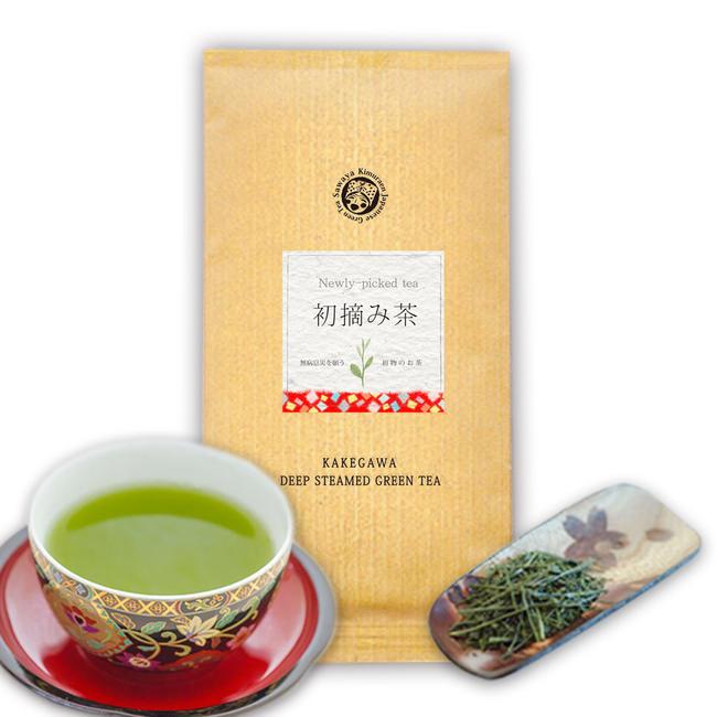 初摘み新茶100g