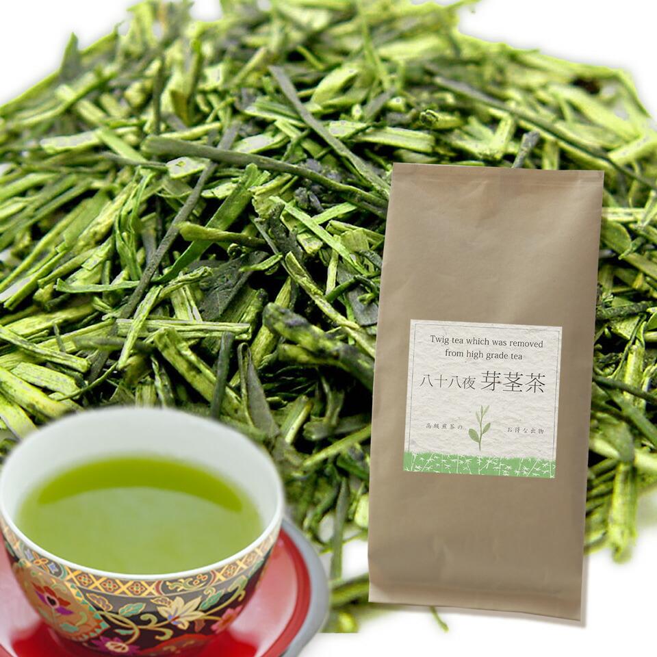 八十八夜茎茶150g