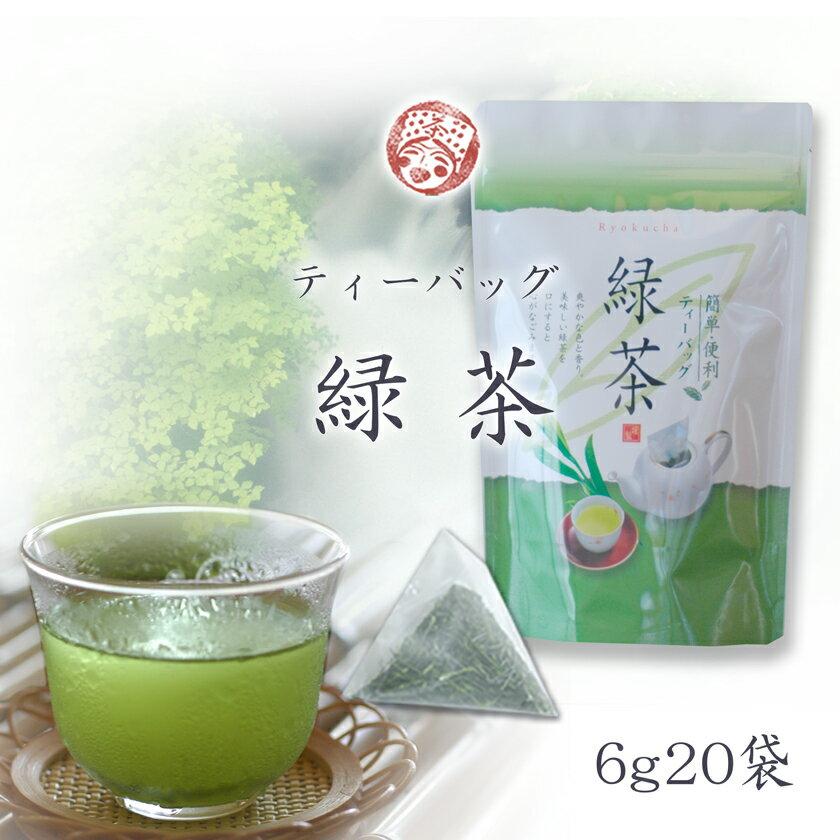 水出し煎茶 冷茶