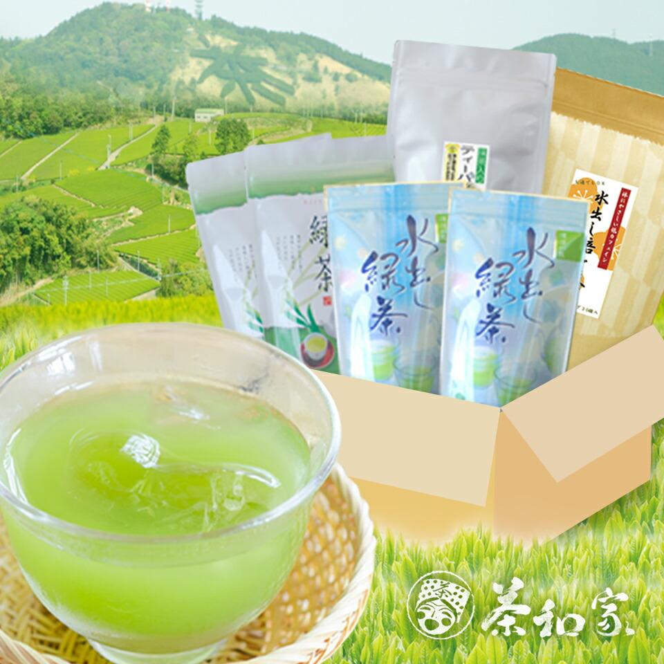 ティーバッグ茶 煎茶 番茶 ほうじ茶 6袋 選べるセット 送料無料