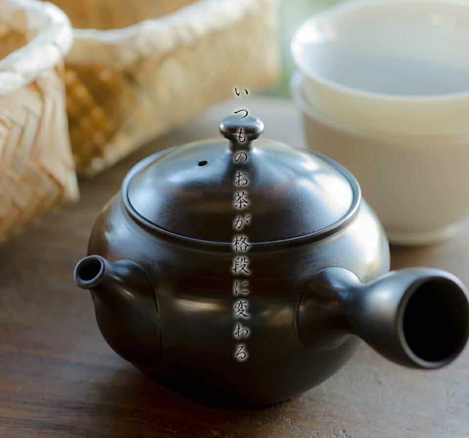いつものお茶が格段に変わる