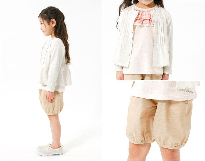 キムラタンの子供服 半袖Tシャツ チェック フリル カーディガン ハーフパンツ リボン