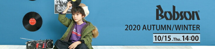 ボブソン 冬の新作 キムラタン子供服