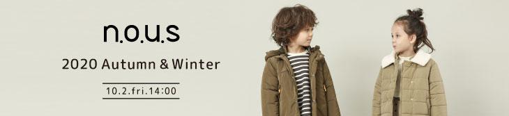 ノウズ 冬の新作 キムラタン子供服