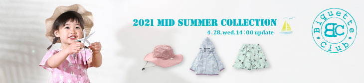 ビケットクラブ 夏の新作 キムラタン子供服
