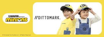 ディットマーク「ミニオン」コラボ キムラタン子供服
