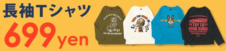 mainichi(マイニチ)シリーズ Tシャツ ブランドベビー服子供服通販サイト