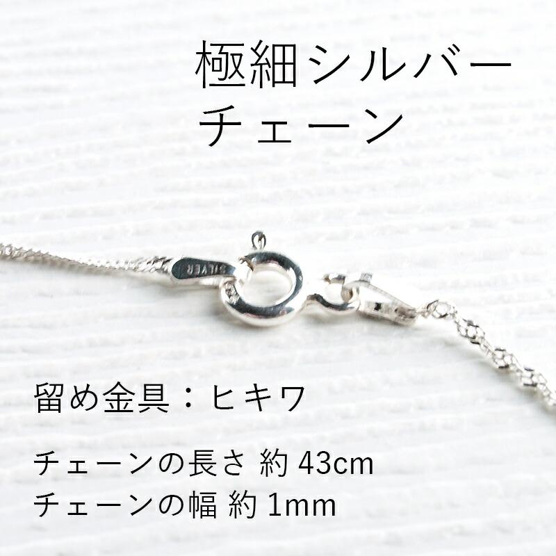 ダイクロしずくネックレス詳細02