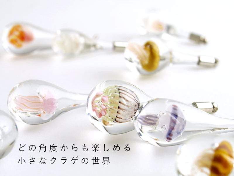 ガラス細工 クラゲminiチャーム01