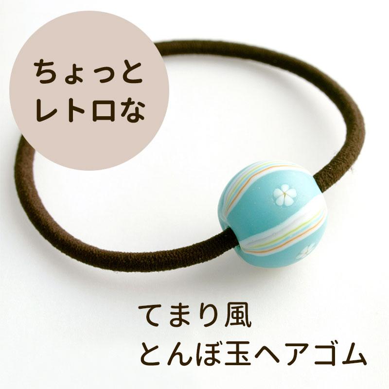 手まり玉ヘアゴム01-1
