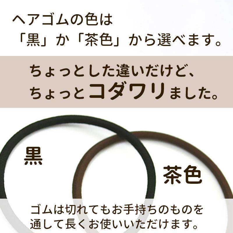 手まり玉ヘアゴム01-7