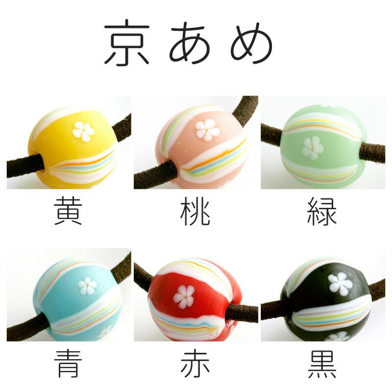 手まり玉ヘアゴム01-8