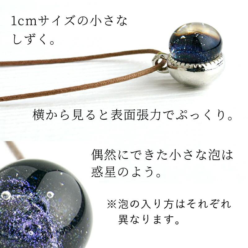 ダイクロしずくネックレス詳細01