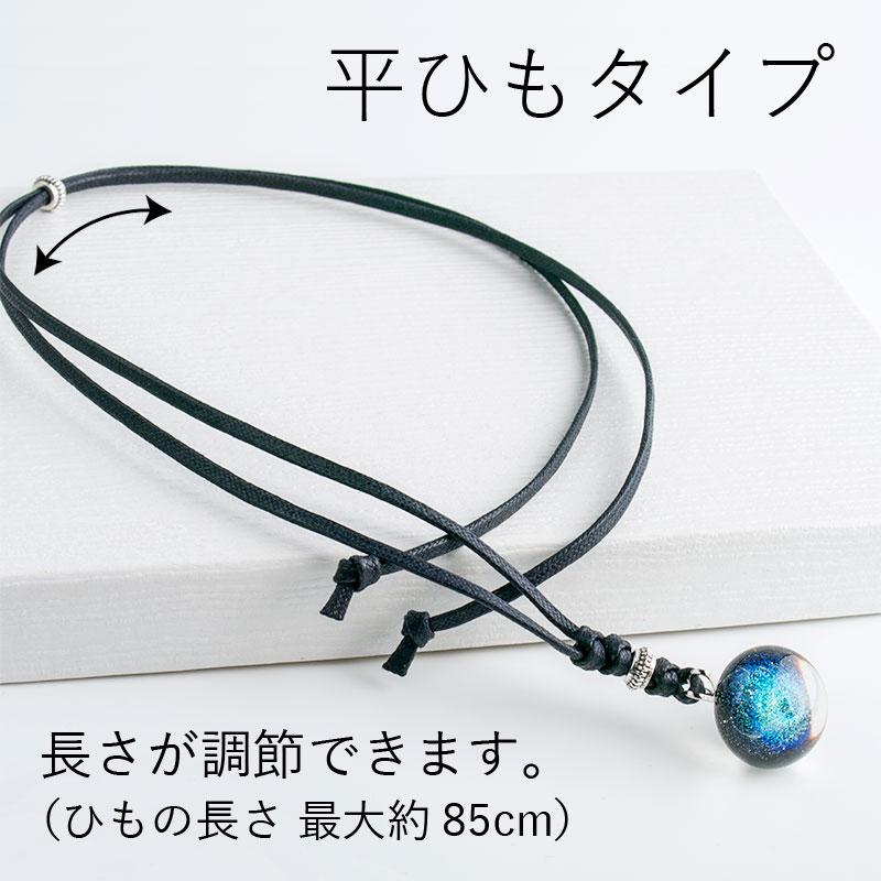 とんぼ玉アクセサリー ダイクロネックレス 02 03 平ひもタイプ
