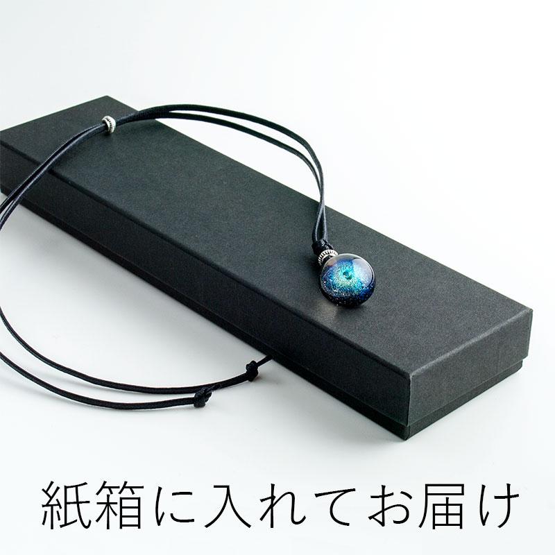 ペーパーボックス(ネックレス用)