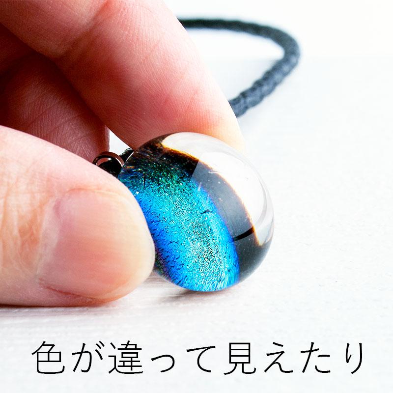 とんぼ玉アクセサリー ダイクロネックレス 02 03 色が違って見えたり