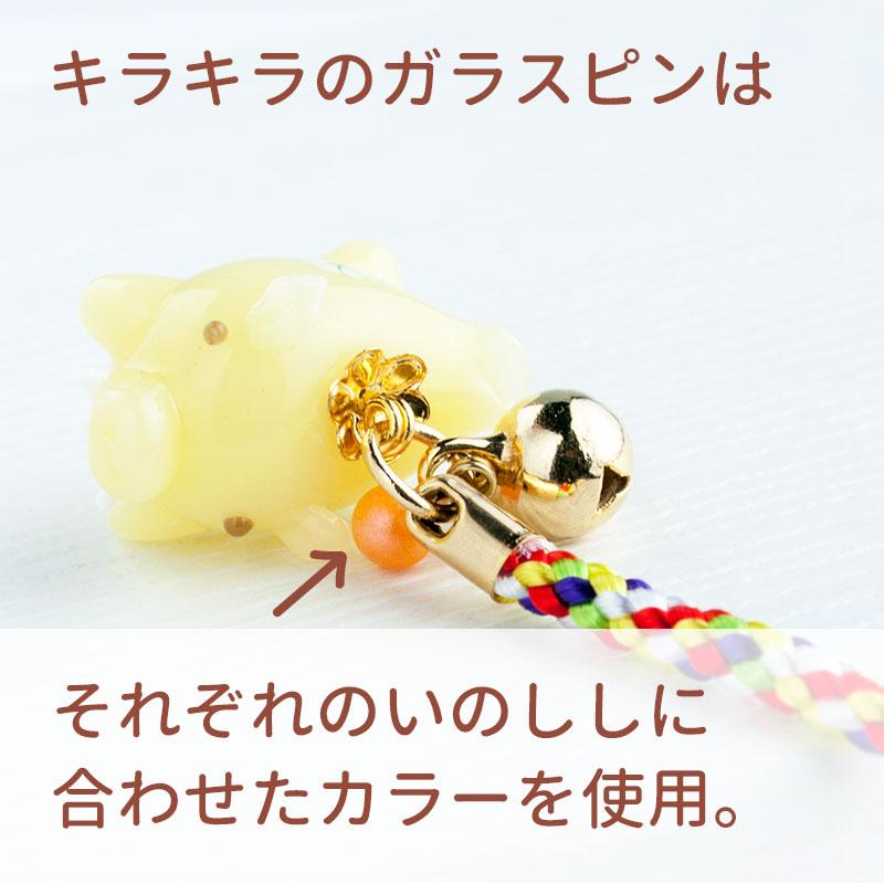 いのしし 根付 01