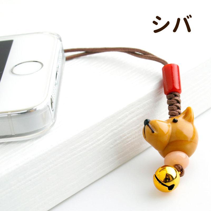 とんぼ玉アクセサリー シバストラップSTDOG02