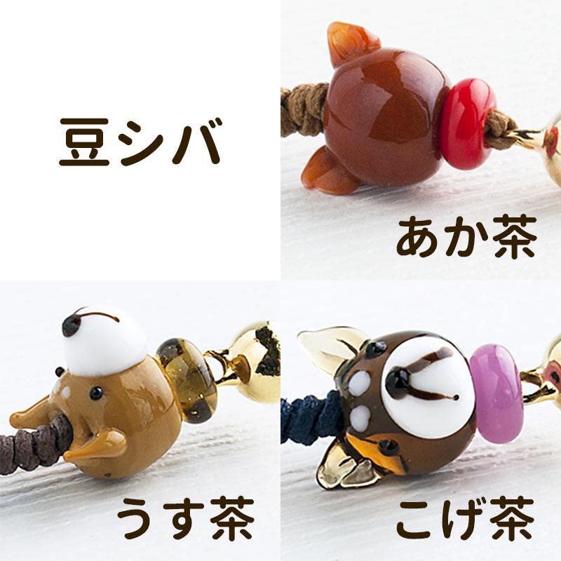 とんぼ玉アクセサリー 豆シバストラップSTDOG03