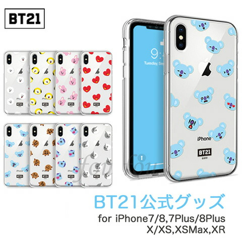 BT21公式 クリアジェリーケース 送料無料 for iPhone