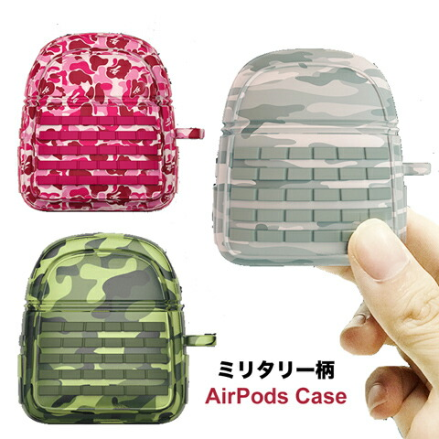 airpodscase