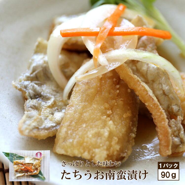 瀬戸内産太刀魚南蛮漬1袋