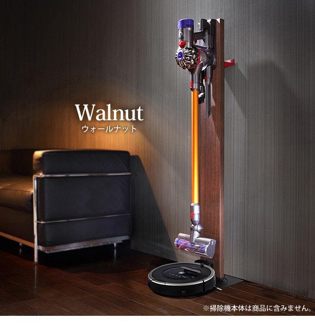 King Power Wall Cleaner Stands Dyson Cordless Cleaner