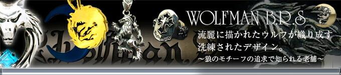 WOLFMAN B.R.S(ウルフマンBRS) TOP