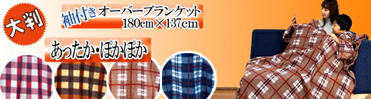 お名前刺繍 甚平 作務衣
