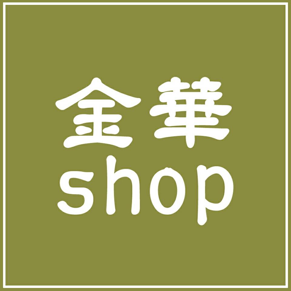 和の伝統を重んじる自社生産の甚平・作務衣の専門店 金華shop