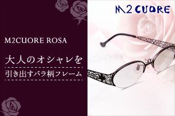 M2CUORE(エムツークオレ)ROSA(ローザ)バラモチーフオリジナルメガネフレーム。おしゃれな眼鏡。レディース。メタル。紫。パープル。薔薇。送料無料