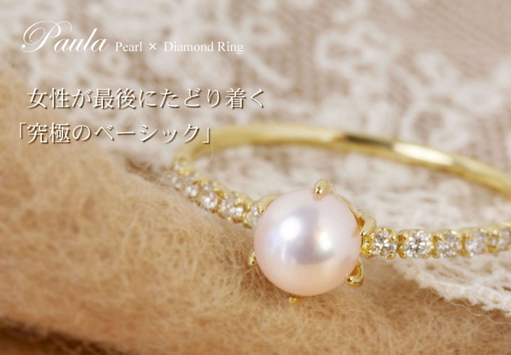 アコヤ真珠