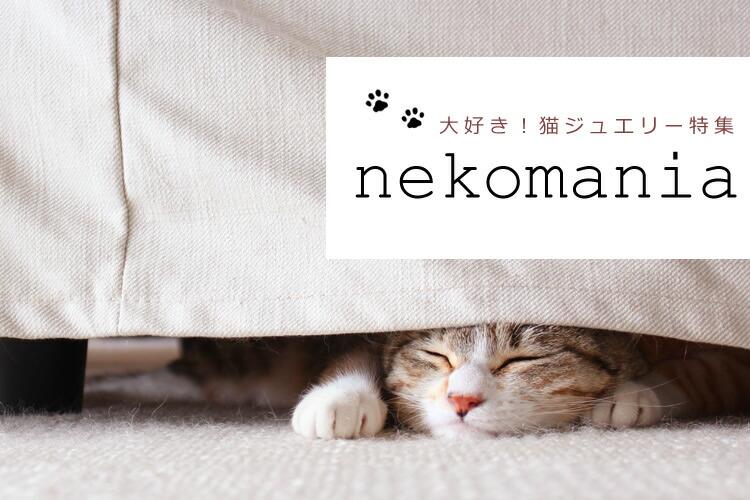 猫企画バナー