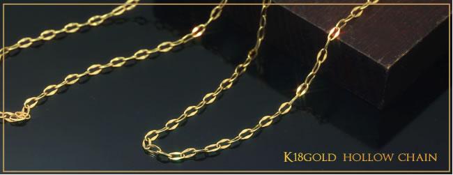 【60cm】K18カラーゴールドネックレス・ディアマージュ