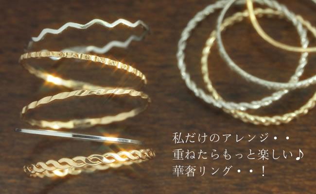 人気の 10K K10 10金 地金 ゴールドリング 指輪
