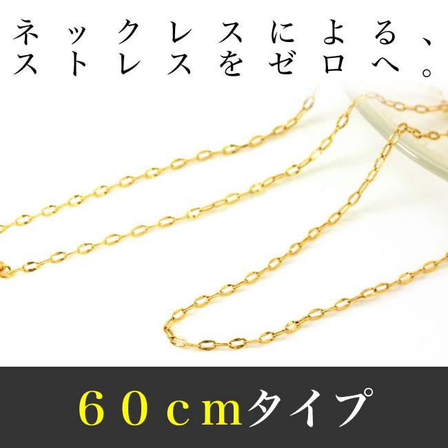 K18 イエローゴールド ホワイトゴールド ロングネックレス レディース ペンダント 通販 人気 おすすめ