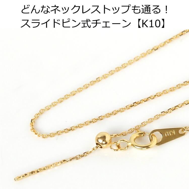 ネックレス オパール 10K K10 10金 ペンダント 通販 人気 おすすめ