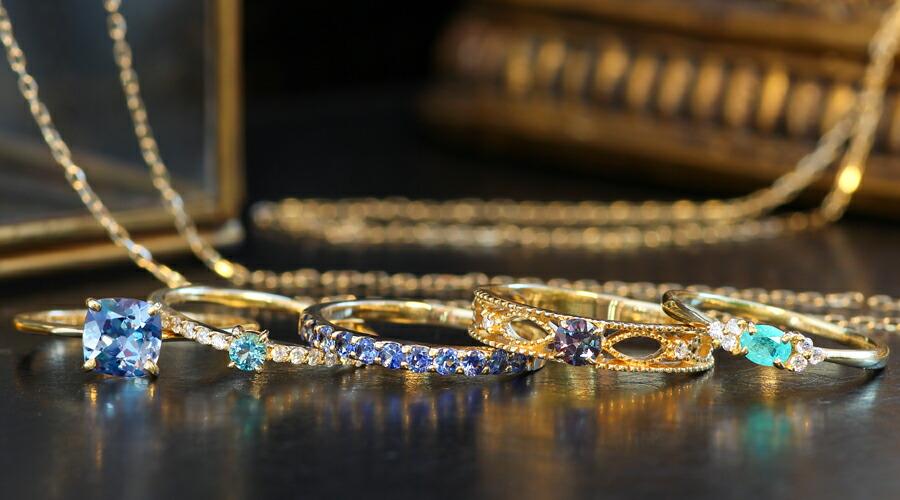 パライバトルマリン、グランディディエライト、ベニトアイト、アレキサンドライト、タンザナイトのK18リング・指輪