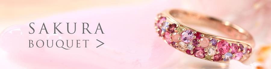 マルチカラ—のK18桜色パヴェリング(指輪)