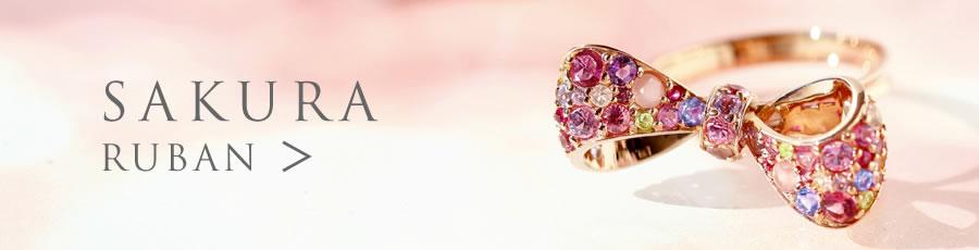 マルチカラ—のK18桜色パヴェリボンリング(指輪)