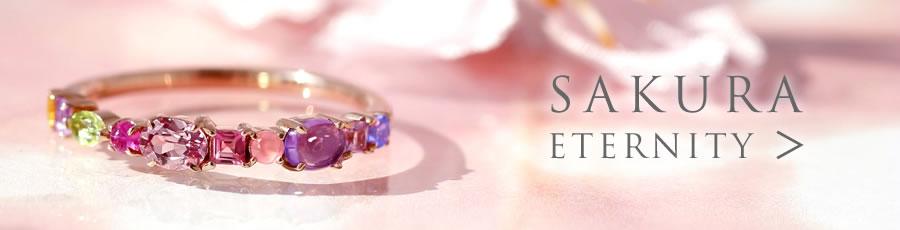 マルチカラ—のK18桜色エタニティリング(指輪)