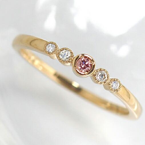 ピンクダイヤモンドとダイヤモンドのK18リング(指輪)