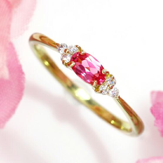 ピンクスピネルとダイヤモンドのK18リング(指輪)
