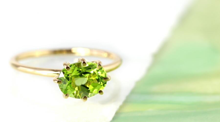 ペリドットのK18リング(指輪)